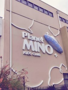 Why Planet Mino is the Best Kids Birthday Party Venue in Sydney